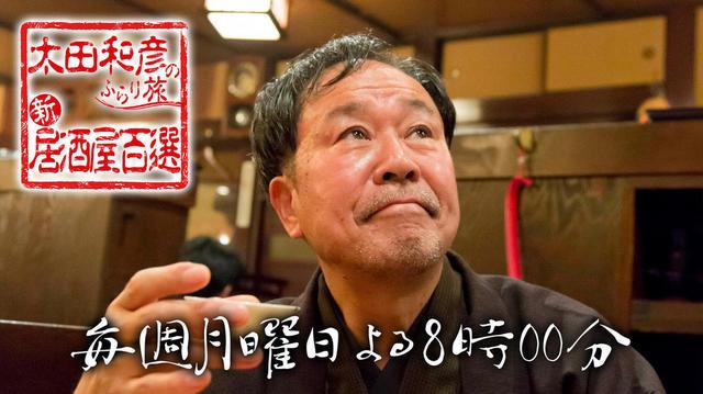 furari_slide-thumb-autox640-39859.jpg