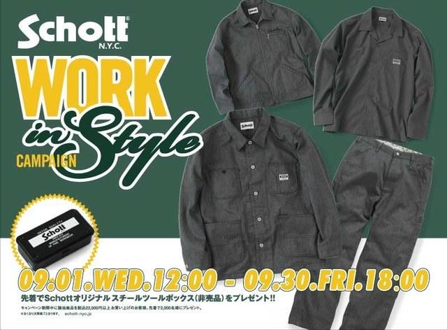 shop_contents_headline_group_member_2329.jpg